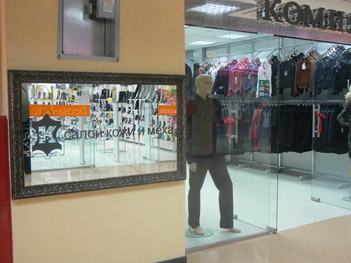 Декорирование торгового отдела «Комильфо». Зеркало
