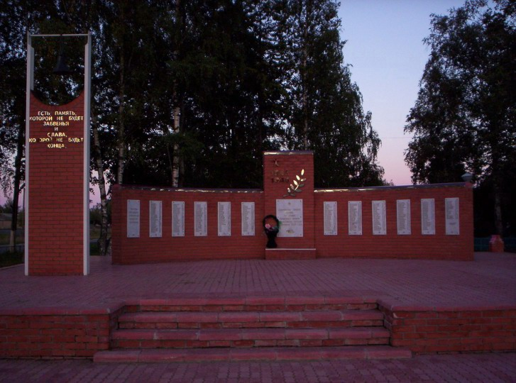 Памятник воинам в п. Дубровка. Объемные буквы