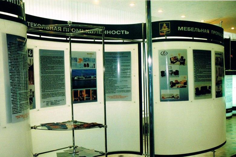 Проектирование и изготовление мобильного выставочного комплекса для администрации области г. Брянска