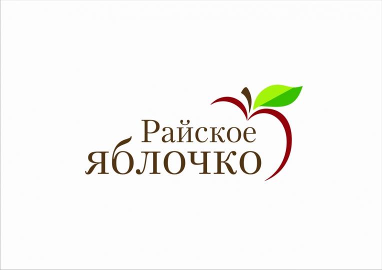 Разработка логотипа для Брянской зефирной компании