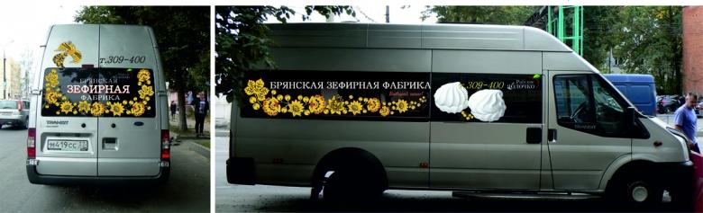 Оформление машины в фирменном стиле для Брянской зефирной фабрики